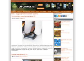 lg-optimus.net