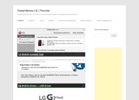 lg-rus.com