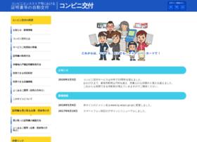 lg-waps.jp