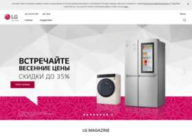lg.ru