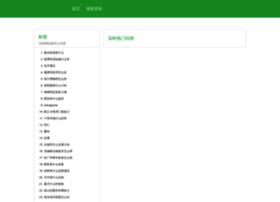 lgiled.com
