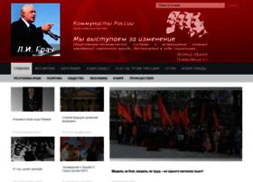 lgrach.ru