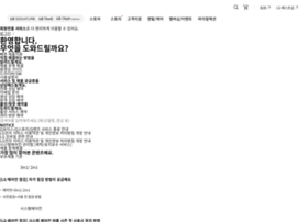lgservice.co.kr