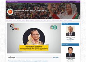 lgsplgd.gov.bd