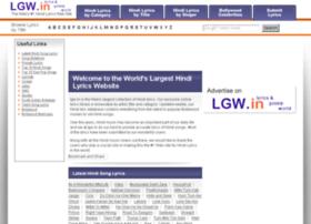 lgw.in