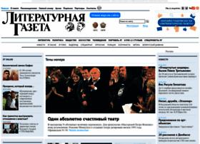 lgz.ru