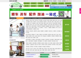 lh36524.com