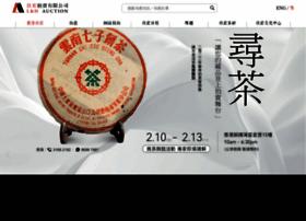 lhauction.com.hk