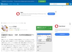 lhaz.softonic.jp