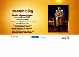 lhbank.co.th