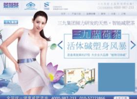 lhc.keweikang.com