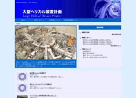 lhd.nifs.ac.jp