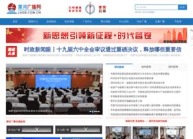lhgb.com.cn