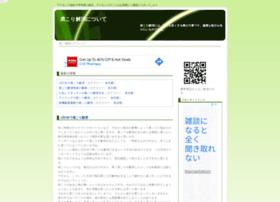 lhmzw.com