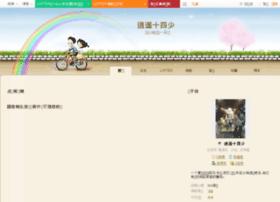 li-bonan.blog.163.com