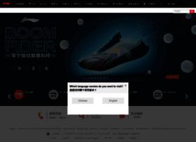 li-ning.com.cn