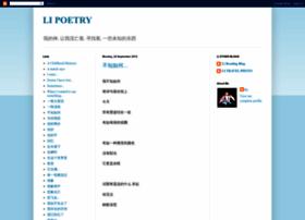 li-poetry.blogspot.co.nz