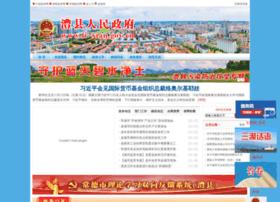 li-xian.gov.cn
