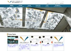 liaison.kit.ac.jp