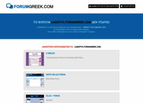 liakotv3.forumgreek.com
