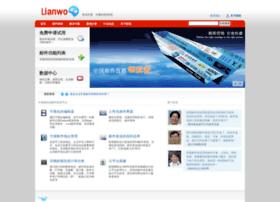 lian-wo.com