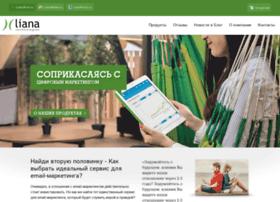 lianatech.ru