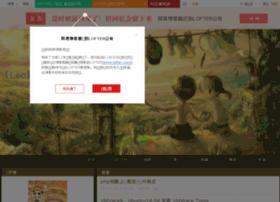 liangfen1224.blog.163.com