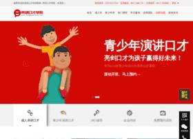 liangjiankoucai.com