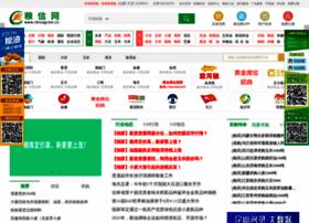 liangyou.jinnong.cn