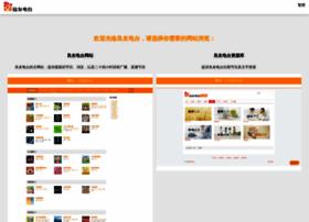 liangyou.net