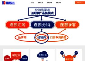 liankai.com