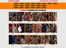 liankoo.com