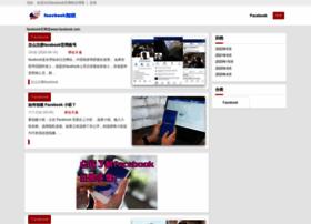 lianpuie.com