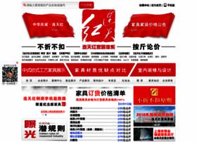 liantianhong.com