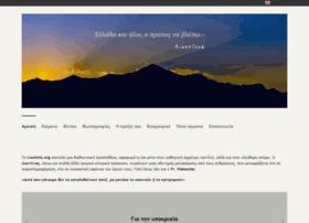 liantinis.org