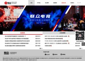 lianzhong.com