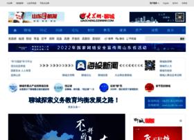 liaocheng.dzwww.com
