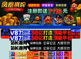 liaocheng0635.com