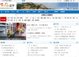 liaoning.kaiwind.com