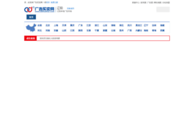 liaoyang.admaimai.com