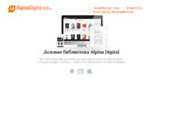 lib.alpinabook.ru