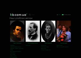 lib.com.ua