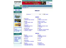 lib.emkt.com.cn