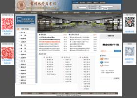 lib.gzu.edu.cn