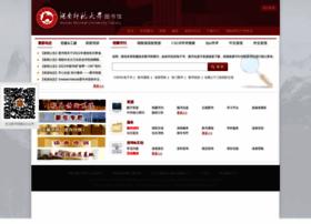 lib.hunnu.edu.cn