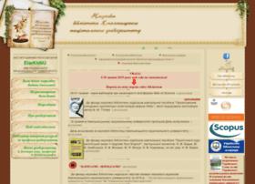 lib.khnu.km.ua