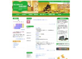 lib.kunitachi.ac.jp