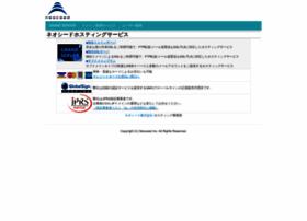 lib.net