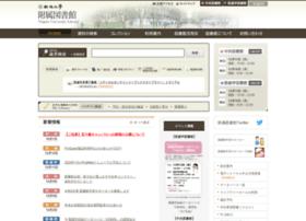 lib.niigata-u.ac.jp