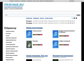 lib.pravmir.ru